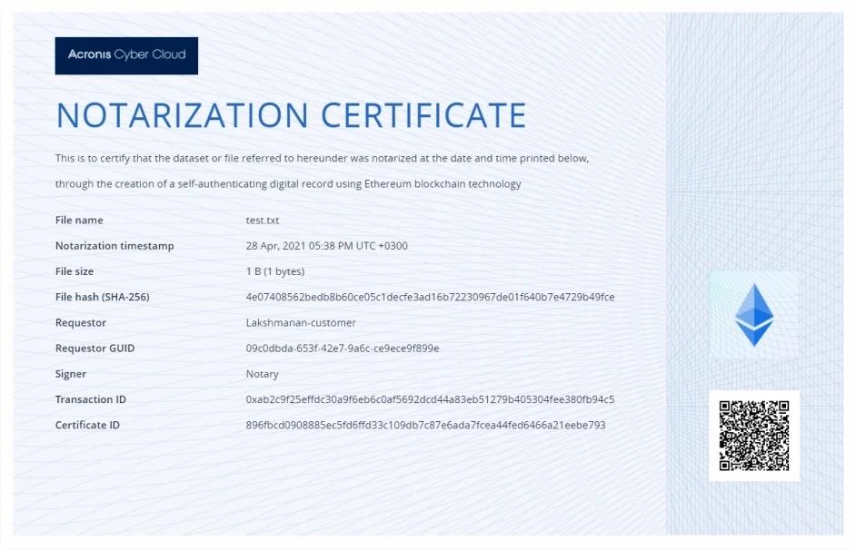 Notarization certificate